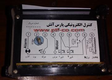 نقشه رله مشعل موتورخانه