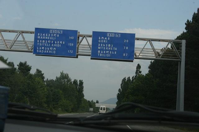 تابلوی راهنمایی در گرجستان