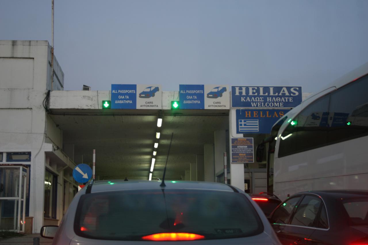 مرز یونان