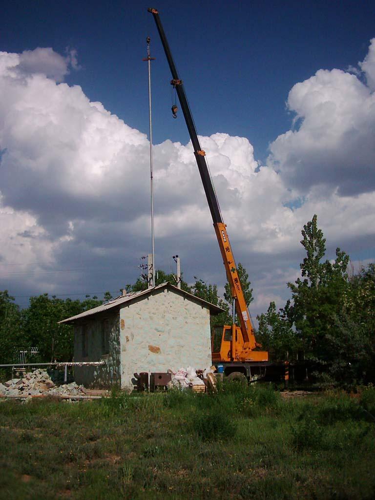 چاه آب اردوگاه آموزش و پرورش منطقه 3