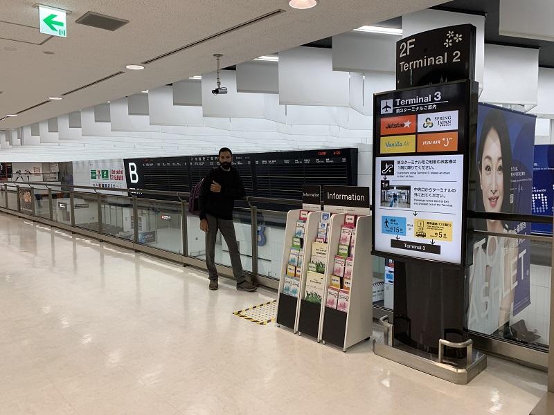 فرودگاه ناریتا ژاپن