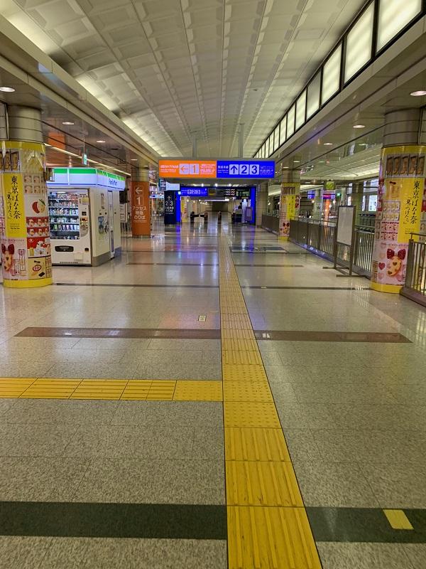 ایستکاه مترو فرودگاه ناریتا