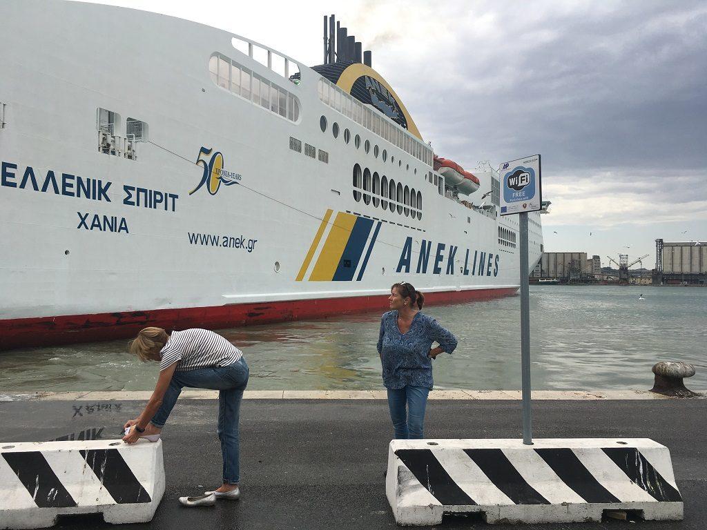 کشتی کروز ایتالیا ANEK LINE