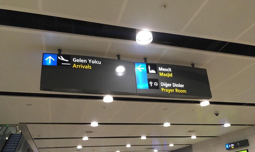 محل عبادت همه ادیان در فرودگاه صبیحا