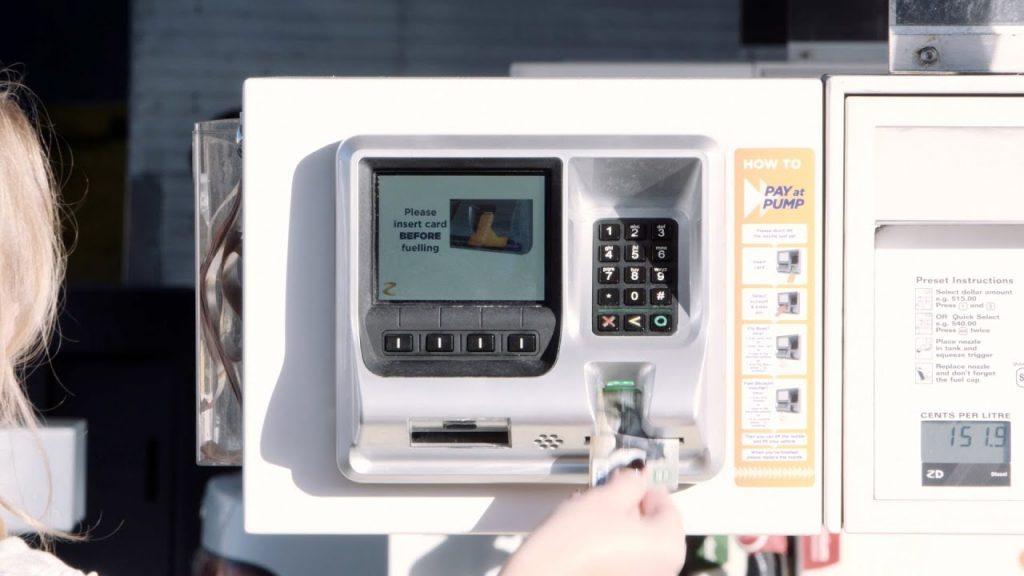 دستگاه دریافت هزینه بنزین